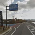 九州の車中泊スポット おすすめ温泉付きの道の駅