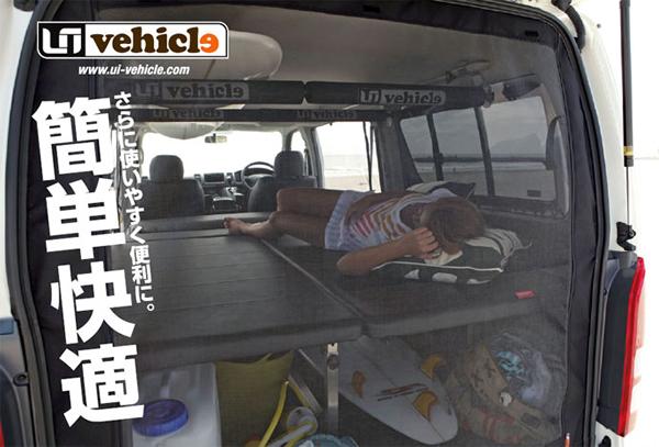 夏の車中泊に欠かせない200系ハイエースのリアゲートに最適な網戸はこちら