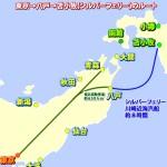 東京→八戸→苫小牧(川崎近海汽船シルバーフェリー)ルートの移動時間と料金は?┃東京から北海道へクルマ旅の移動手段