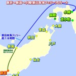 東京→新潟→小樽(新日本海フェリー)ルートの移動時間と料金は?┃東京から北海道へクルマ旅の移動手段