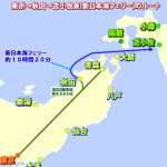 東京→秋田→苫小牧東(新日本海フェリー)ルートの移動時間と料金は?┃東京から北海道へクルマ旅の移動手段