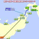 東京→青森→函館(津軽海峡フェリー)ルートの移動時間と料金は?┃東京から北海道へクルマ旅の移動手段
