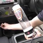 車中泊旅行が好きな両親に、熱いお湯が沸かせる電気ケトルをプレゼントしました