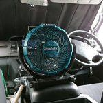 車中泊の暑さ対策にオススメの充電式・扇風機☆マキタCF100DZ