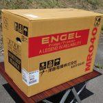 エンゲルの本格冷凍・冷蔵庫 MR040Fを購入・開封